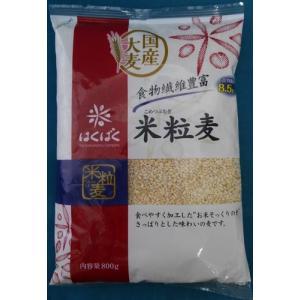 国産大麦 米粒麦 800g 健康2個セット はくばく|andokometen