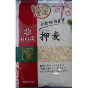 国産大麦 押麦 800g 健康 2個セット はくばく|andokometen