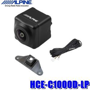 HCE-C1000D-LP アルパイン 150系ランクルプラド専用ダイレクト接続バックカメラ ブラックの画像