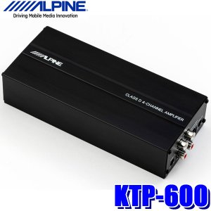 KTP-600 アルパイン 90W×4ch車載用超小型パワーアンプの画像