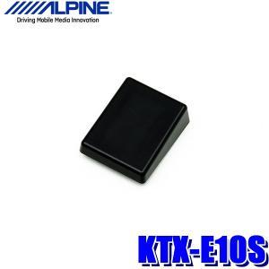 KTX-E10S アルパイン 汎用ETCアンテナスペーサーの画像