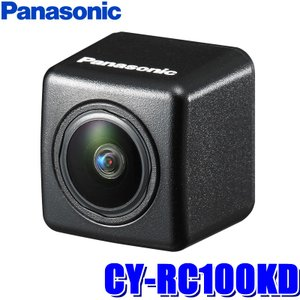 CY-RC100KD パナソニック HDRバックカメラ ストラーダ対応 汎用RCA出力