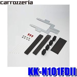 パイオニア 日産セレナ フリップダウンモニター用取付キット KK-N101FD-2 4985285801619の商品画像|ナビ