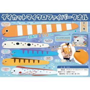 SEA ANIMALSダイカットマイクロファイバータオル5種均等60枚/セット andrun