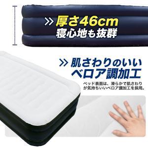 電動ポンプ内蔵エアーベッド 4台/セット|andrun