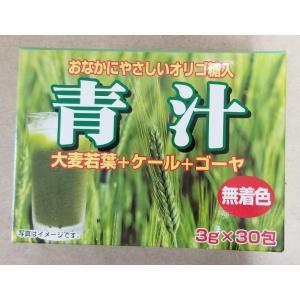 青汁(大麦若葉+ケール+ゴーヤ)3g×30包 72個/セット|andrun