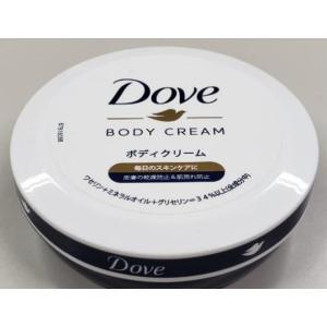 #Dove(ダヴ) #ボディークリーム Dove(ダヴ)デイリーケアボディクリーム(B)75m l120個/セット|andrun