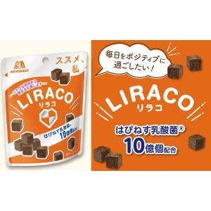森永製菓 リラコ50g 120個/セット #はぴねす乳酸菌 #大特価 #森永製菓|andrun