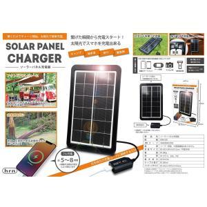 ソーラーパネル充電器24個/セット#ソーラー充電 #スマホ充電 #ソーラーパネル|andrun
