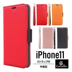 iPhone11 ケース iPhone 11 ケース 手帳型 ストラップ 付き 手帳 レザー カバー マグネット ベルト カード 収納 スマホケース スタンド お取り寄せ|andselect