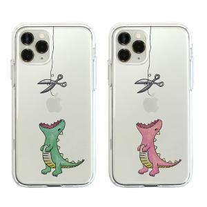 iPhone11 Pro ケース iPhone11 ケース Dparks ソフトクリアケース はらぺこザウルス ディーパークス アイフォン カバー 恐竜 お取り寄せ|andselect