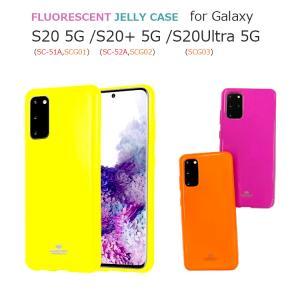Galaxy S20 ケース 韓国 Galaxy S20+ ケース おしゃれ Galaxy S20 Ultra ケース かわいい ソフト TPU 背面 耐衝撃 シリコン Galaxy S20 5G ケース andselect
