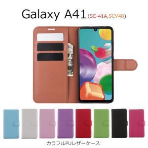 Galaxy A41 ケース 手帳型 GalaxyA41 ケース カバー おしゃれ かわいい シンプル カード収納 耐衝撃 ソフト TPU PUレザー カラフル SC-41A ケース SCV48 ケース andselect