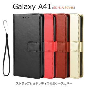 Galaxy A41 ケース 手帳型 GalaxyA41 ケース カバー 耐衝撃 おしゃれ ストラップ シンプル カード収納 ソフト TPU PUレザー ダンディ SC-41A ケース SCV48 andselect