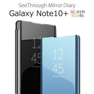 Galaxy Note 10 Plus ケース 手帳型 Galaxy Note10+ 耐衝撃 Gal...
