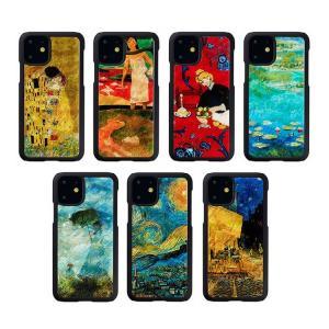 iPhone11 ケース iPhone 11 ケース 天然貝ケース 名画シリーズ アイキンス アイフォン 背面 カバー スマホケース クリムト ゴーギャン モネ ゴッホ お取り寄せ andselect