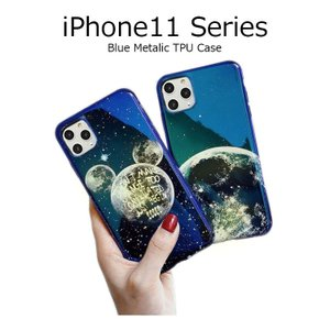 iPhone11 ケース おしゃれ iPhone11Pro ケース おしゃれ iPhone11ProMax ケース TPU 星 宇宙 メタリック iPhone 11 iPhone 11 Pro iPhone 11 Pro Max カバー|andselect