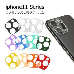 iPhone11 ケース おしゃれ iPhone11 Pro ケース iPhone11 Pro Max ケース カバー クリア 透明 レンズ保護 レンズカバー|andselect