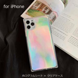 iPhone11 ケース おしゃれ iPhone SE ケース 第2世代 iPhone8 ケース iPhone11Pro ケース iPhone XR ケース iPhone7 ケース iPhoneXS ケース 耐衝撃 クリア|andselect