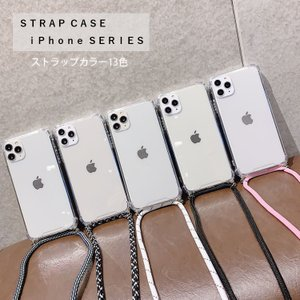 iPhone11 ケース おしゃれ iPhone SE ケース 耐衝撃 iPhone8 ケース クリア 透明 iPhoneケース ストラップ iPhone11Proケース TPU iPhone7|andselect
