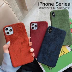 iPhone11 ケース おしゃれ iPhone11Pro ケース iPhone 11 Pro Max ケース スマホケース カバー 耐衝撃  iPhone 11 iPhone 11 Pro iPhone11 Pro Max カバー|andselect