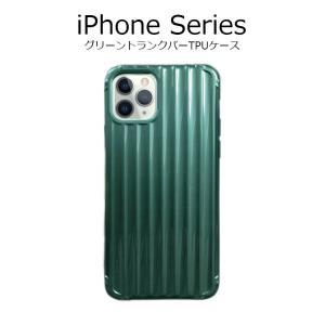iPhone11 ケース 耐衝撃 おしゃれ iPhone8 ケース iPhone11Pro ケース iPhone XR ケース iPhone7 ケース iPhoneXS ケース トランク キャリー ケース|andselect