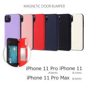 iPhone11 ケース おしゃれ iPhone11Pro ケース おしゃれ iPhone11ProMax ケース 耐衝撃 カバー バンパー TPU  iPhone 11 iPhone 11 Pro iPhone 11 Pro Max|andselect