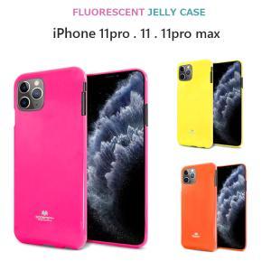 iPhone11 ケース おしゃれ iPhone11Pro ケース 韓国 iPhone11ProMax ケース かわいい 耐衝撃 TPU ソフト 背面 シリコン キラキラ ラメ|andselect