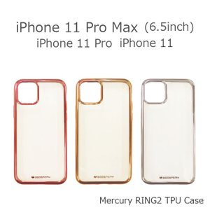 iPhone11ProMax ケース クリア iPhone11 Pro Max ケース 耐衝撃 iPhone 11 Pro Max ケース iPhone11 ケース iPhone11Pro ケース カバー ソフト TPU|andselect