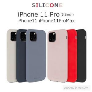 iPhone11 Pro ケース 耐衝撃 iPhone 11 ケース iPhone11Pro ケース iPhone11 ケース iPhone 11 Pro Max ケース スマホケース カバー おしゃれ TPU|andselect