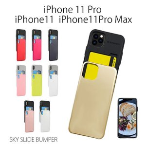 iPhone11 ケース カード収納 iPhone11 Pro ケース iPhone11 Pro Max ケース スマホケース カバー 耐衝撃 iPhone 11 iPhone 11 Pro iPhone 11 Pro Max カバー|andselect