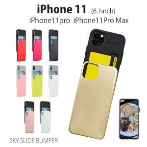 iPhone 11 ケース カード収納 iPhone 11 ケース 耐衝撃 iPhone11 ケース iPhone11 Pro ケース iPhone11 Pro Max ケース カバー|andselect