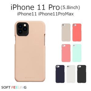 iPhone11 Pro ケース 耐衝撃 iPhone 11 Pro ケース iPhone11Pro ケース iPhone11 ケース iPhone11 Pro Max ケース カバー ソフト TPU|andselect