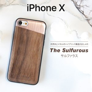 iPhone SE ケース iPhone SE 2020 ケース iPhone 8 iPhone7ケース SO SEVEN Sulfurous METAL + WOOD アイフォン8 カバー アルミ 天然木 お取り寄せ|andselect