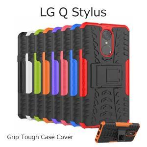 LG Q Stylus ケース LG Q Stylus カバー LGQ Stylus 耐衝撃 ケース...
