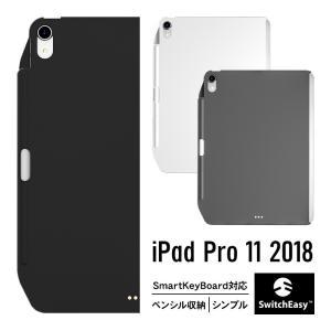 iPad Pro 11 ケース 2018 Apple Pencil 収納 付 ハード 背面 カバー ...