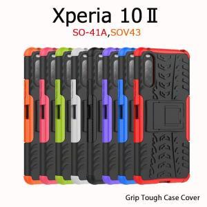 Xperia 10 ii ケース ハード Xperia 10 ii カバー おしゃれ Xperia 10 II ケース ソフト TPU シンプル 耐衝撃 背面 スタンド A001SO|andselect