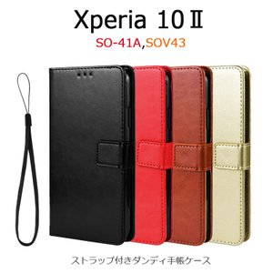 Xperia 10 ii ケース 手帳 Xperia 10 ii カバー おしゃれ Xperia 10 II ケース カード収納 ソフト TPU シンプル 耐衝撃 PUレザー スタンド|andselect