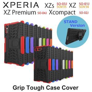 Xperia XZs ケース 耐衝撃 XperiaXZ スマホケース Xperia XZ Premium Xperia X Compact カバー リップ タフ 二重構造 ハード|andselect