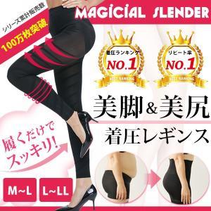 Magical Slender (マジカルスレンダー)M-Lサイズ