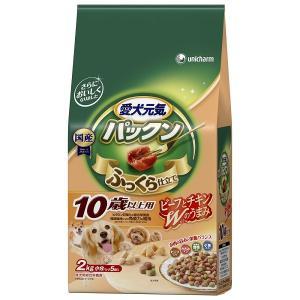 ユニチャーム 愛犬元気 ゲインズパックン 10歳以上用 ビーフ・ささみ・緑黄色野菜・小魚入り 2kg