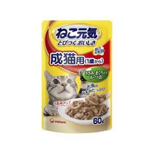 ユニチャーム ねこ元気パウチ 総合栄養食 成猫用(1歳から) ささみ・まぐろ入りかつお 60g