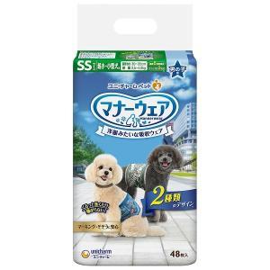 ユニチャーム マナーウェア 男の子用 紙オムツ SSサイズ 超小〜小型犬用 迷彩 48枚入