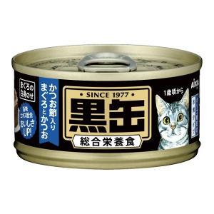 アイシア 黒缶ミニ かつお節入りまぐろとかつお 80g BCM-9