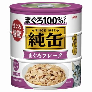 アイシア 純缶3P まぐろフレーク 125g×3缶 JY3-1