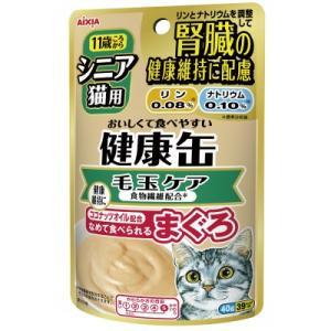 アイシア シニア猫用 健康缶パウチ 毛玉ケア 40g KCP-6