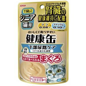 アイシア シニア猫用 健康缶パウチ 下部尿路ケア 40g×★12個★ KCP-8