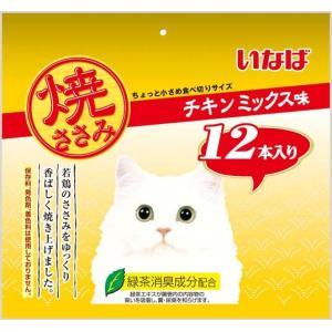 いなば 焼ささみ チキンミックス味 12本入り QSC-16