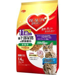 日本ペット ビューティープロ キャット 猫下部尿路の健康維持 低脂肪 11歳以上 フィッシュ味 1....
