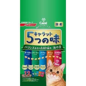 日清ペット キャラット 5つの味 バランス重視...の関連商品1